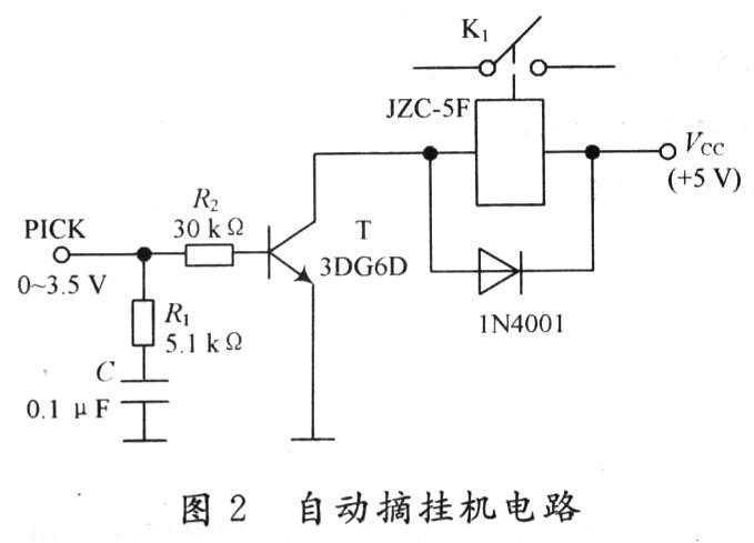 74ls74测试电路图